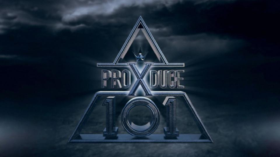 Logo Produce 101